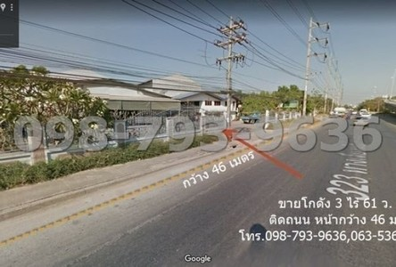 ขาย โกดัง 5,044 ตรม. บ้านโป่ง ราชบุรี