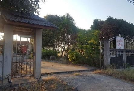 For Sale 3 Beds House in Pak Phli, Nakhon Nayok, Thailand