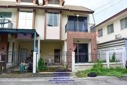 ขาย ทาวน์เฮ้าส์ 3 ห้องนอน บางกรวย นนทบุรี