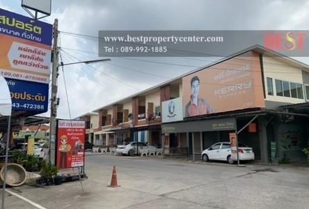 For Sale Retail Space 128 sqm in Mueang Khon Kaen, Khon Kaen, Thailand