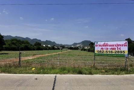 For Sale Land 7,792 sqm in Tha Muang, Kanchanaburi, Thailand