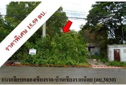 For Sale Warehouse 9,888 sqm in Bang Pa-in, Phra Nakhon Si Ayutthaya, Thailand