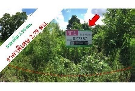 For Sale Land 1,637.6 sqm in Mueang Chiang Rai, Chiang Rai, Thailand