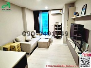 Located in the same area - The Cube Station Ramintra 109