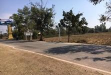 For Sale Land 9,280 sqm in Ban Phaeng, Nakhon Phanom, Thailand