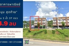 For Sale Retail Space 148 sqm in Mueang Ranong, Ranong, Thailand