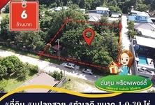 For Sale Land 9,720 sqm in Mueang Ubon Ratchathani, Ubon Ratchathani, Thailand