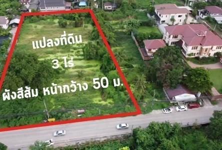 For Sale Land 4,800 sqm in Bang Kruai, Nonthaburi, Thailand