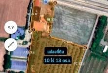 ขาย ที่ดิน 16,052 ตรม. เมืองสุพรรณบุรี สุพรรณบุรี