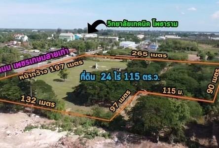 For Sale Land 38,860 sqm in Photharam, Ratchaburi, Thailand