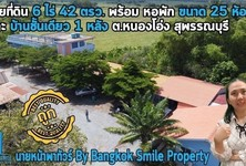 For Sale 25 Beds House in U Thong, Suphan Buri, Thailand