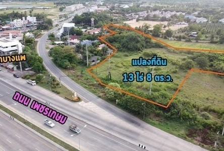 For Sale Land 20,832 sqm in Bang Phae, Ratchaburi, Thailand