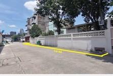 For Sale Land 460 sqm in Watthana, Bangkok, Thailand