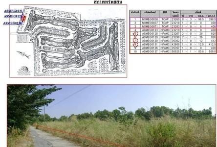 For Sale Land 3,300 sqm in Ongkharak, Nakhon Nayok, Thailand