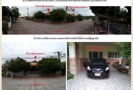 For Sale House 296 sqm in Ban Chang, Rayong, Thailand