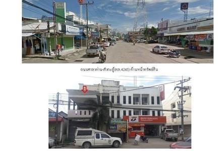 For Sale Retail Space 100 sqm in Ko Lanta, Krabi, Thailand