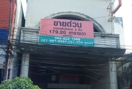 For Sale Retail Space 717 sqm in Mueang Chumphon, Chumphon, Thailand