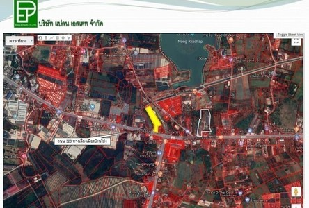 For Sale Land 12,308 sqm in Ban Pong, Ratchaburi, Thailand