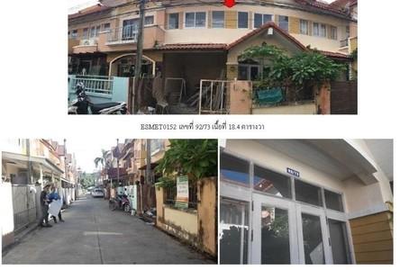 For Sale Townhouse 74 sqm in Ko Samui, Surat Thani, Thailand