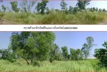 For Sale Land 16,684 sqm in Ongkharak, Nakhon Nayok, Thailand