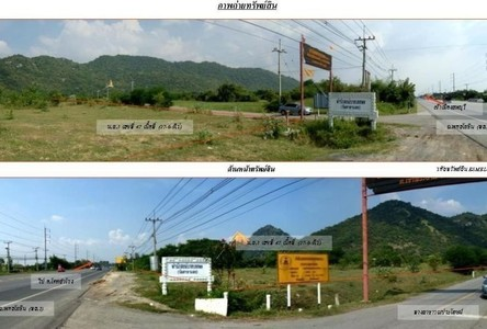 For Sale Land 43,200 sqm in Mueang Lop Buri, Lopburi, Thailand