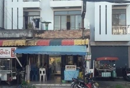 For Sale Retail Space 89 sqm in Mueang Krabi, Krabi, Thailand