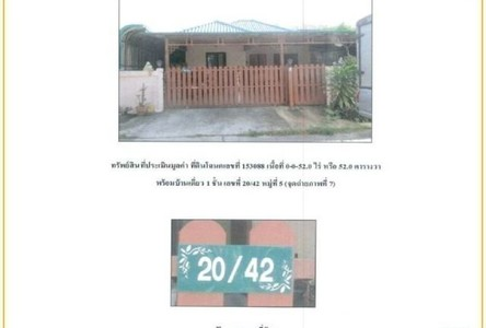 For Sale House 208 sqm in Mueang Rayong, Rayong, Thailand