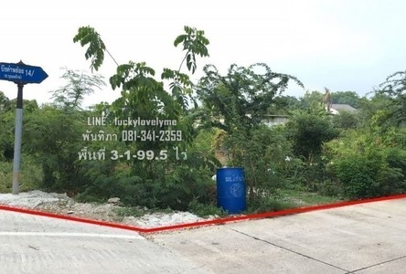 For Rent Land 5,598 sqm in Lam Luk Ka, Pathum Thani, Thailand