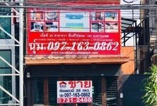 For Sale Retail Space 112 sqm in Mueang Nakhon Ratchasima, Nakhon Ratchasima, Thailand