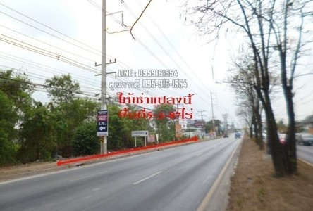 For Rent Land 9,548 sqm in Khlong Luang, Pathum Thani, Thailand