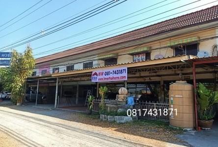 For Sale Retail Space 76 sqm in Chaloem Phra Kiat, Saraburi, Thailand