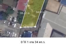For Sale Land 536 sqm in Watthana, Bangkok, Thailand