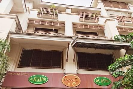 For Sale Warehouse 208 sqm in Bang Khun Thian, Bangkok, Thailand