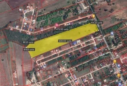 For Sale Land 44,860 sqm in Kaeng Khoi, Saraburi, Thailand