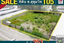 For Sale Land in Mueang Samut Prakan, Samut Prakan, Thailand