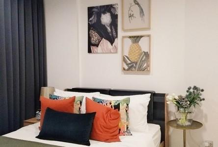 For Rent 1 Bed Condo in Suan Luang, Bangkok, Thailand