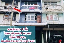 For Sale Retail Space 79 sqm in Khlong Luang, Pathum Thani, Thailand