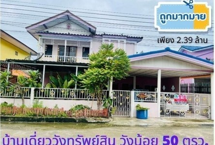 For Sale 3 Beds House in Wang Noi, Phra Nakhon Si Ayutthaya, Thailand