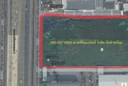 For Sale Land 25,600 sqm in Lam Luk Ka, Pathum Thani, Thailand