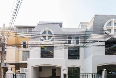 For Sale 7 Beds タウンハウス in Watthana, Bangkok, Thailand