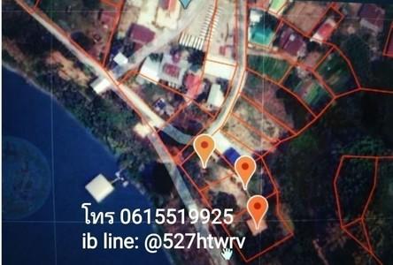 For Sale Land 3,200 sqm in Mueang Nong Khai, Nong Khai, Thailand