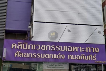 For Sale Retail Space 272 sqm in Huai Khwang, Bangkok, Thailand