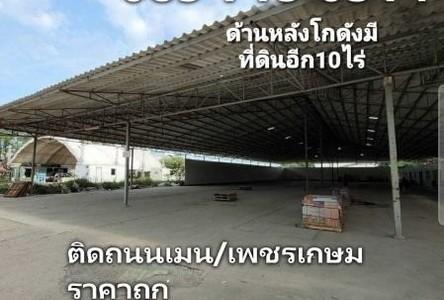 For Rent Warehouse 2,000 sqm in Bang Len, Nakhon Pathom, Thailand