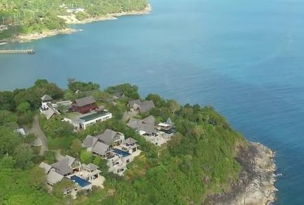 For Sale Land 1,900 sqm in Kathu, Phuket, Thailand