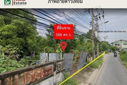 For Sale Land 388 sqm in Chom Thong, Bangkok, Thailand