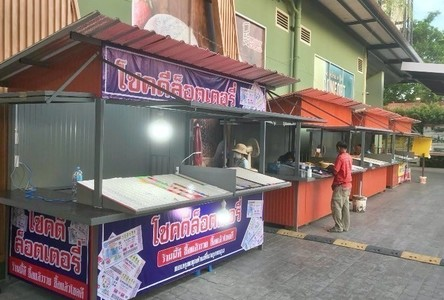 For Sale Business in Khlong Luang, Pathum Thani, Thailand