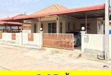 For Sale House 216 sqm in Mueang Khon Kaen, Khon Kaen, Thailand