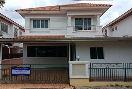 For Sale House 500 sqm in Mueang Khon Kaen, Khon Kaen, Thailand