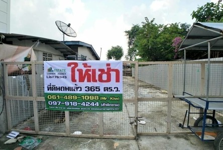 For Rent Land 1,464 sqm in Khlong Luang, Pathum Thani, Thailand