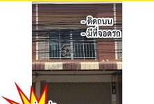 For Sale Retail Space in Mueang Khon Kaen, Khon Kaen, Thailand